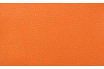 Narancs műbőr méteráru Doloro 140 cm széles