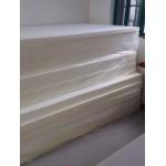 180X200 félkemény (alap) habszivacs T2536